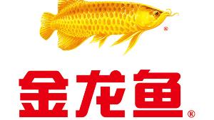 菲尔特润滑油合作客户-金龙鱼
